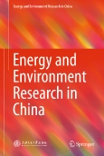 Energy and Environment Research in China