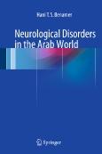 Neurological Disorders ||in the Arab World