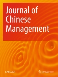 Journal od Chinese Management