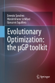 Evolutionary Optimization: ||the µGP toolkit